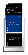 KDDI、上り最大1.8Mbps、下り最大3.1Mbpsのデータ通信カード「W04K」発表