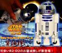 スター・ウォーズ「R2-D2」醤油さし