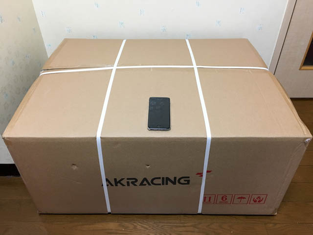 review-akracing-nitro-gaming-chair01