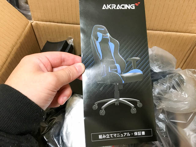 review-akracing-nitro-gaming-chair04
